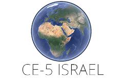 Ce5Israel